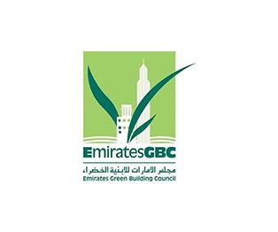 emirates-gbc-logo